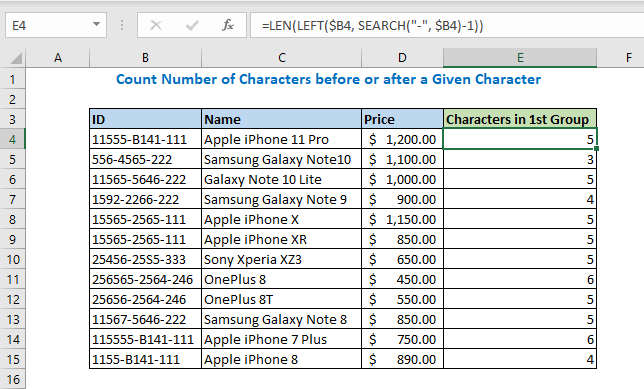Enter formula Using LEN LEFT AND SEARCH function