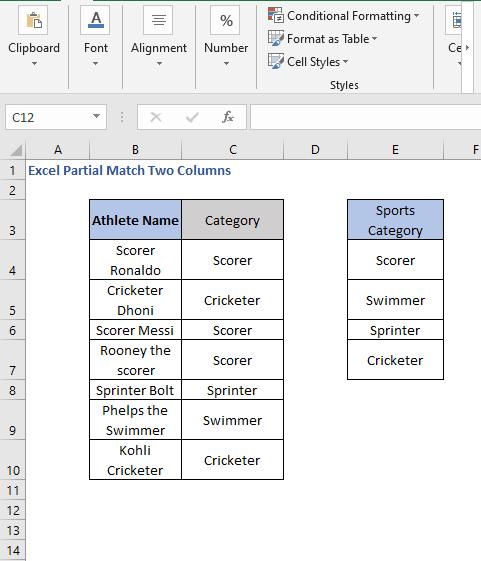AGGREGATE Formula AutoFill - Excel Partial Match Two Columns